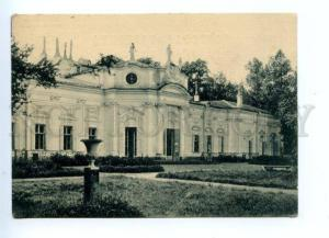 140000 Russia Saint Petersburg ORANIENBAUM Chinese Palace OLD