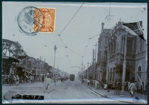 Germany 1913 China TIENTSIN Streetcar Photograph Stamped As Postcard 91359
