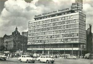 Poland Katowice Real Photo Postcard Dom Prasy automobiles tram