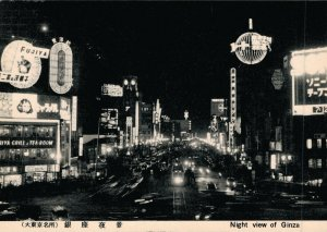 Japan Tokyo Night View of Ginza BS.02