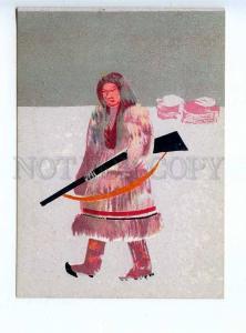 236749 USSR AHR Denisovsky Samoed hunter AVANT-GARDE postcard