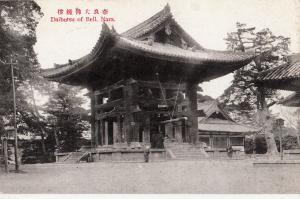Japan Japon Daibutsu of Bell, Nara