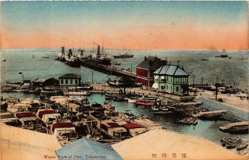 PC CPA YOKOHAMA Whole view of Pier JAPAN (a8415)