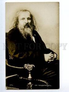 130205 MENDELEEV Russian SCIENTIST chemist Vintage RARE PHOTO