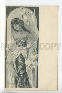 3184660 ART NOUVEAU Belle IRIS Flower by Mary GOLAY Vintage PC