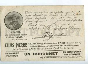 205571 FRANCE AVIATION Trade pilot PEGOUD old postcard
