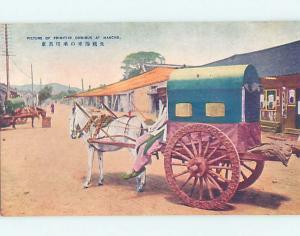 Divided-Back HORSE AND CART Manchu- Manchuria China hJ6649