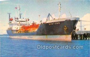 MS Santong Guam Ship Unused