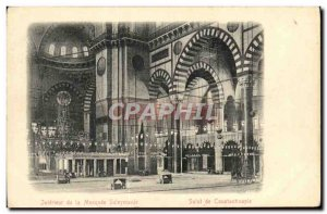 Postcard Old Constantinople of the Interieur Mosouee Suleymanie Turkey