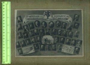 231017 1931 AVANT-GARDE Leningrad PSRBP strike group first place competition