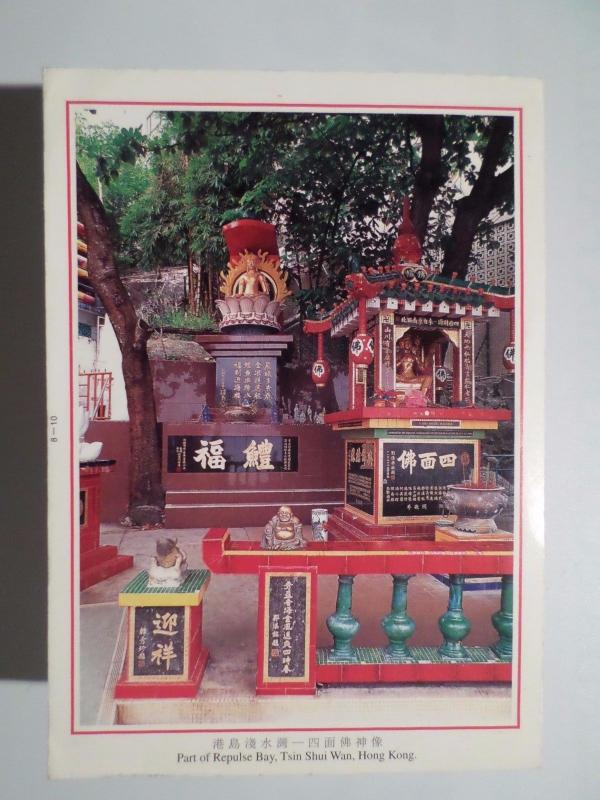 ASIA ASIE CHINA CHINE HONG KONG TSIN SHUI WAN PART OF REPULSE BAY 1980s PC z1