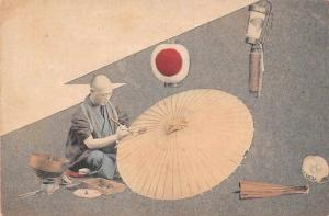 Japan Japanese Painter, Umbrella
