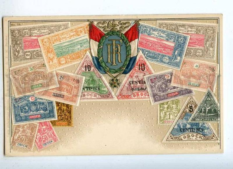 231926 Somali Coast Coat of arms STAMPS embossed Zieher PC