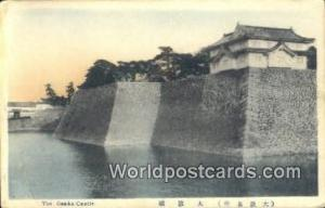 Japan Osaka-Castle Osaka-Castle