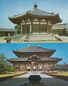 Nara Daibutsu Hall Yumedono Horyu Ji Temple 2x Japan Japanese Postcard