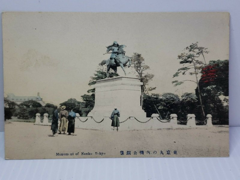 Tokyo Japan Monument of Nanko hand colored Unposted Divided Back Postcard