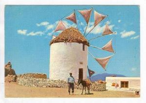 Nikola's Windmill, Barba, Myconos, Greece 1950-70s