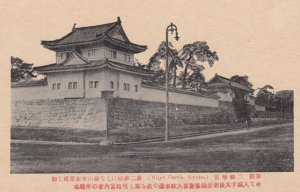 Nijyo Castle , KYOTO , Japan , 00-10s