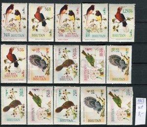 266367 BHUTAN 1968 year stamps set BIRDS