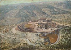 Ein Karem Jerusalem New Hadassah Hebrew University Medical Centre Postcard
