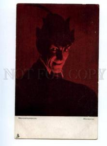 138793 Mephistopheles MEPHISTO Opera Star Vintage Color PC