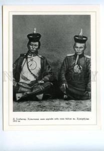 143627 Damdin SUKHBAATAR Suhbaatar Mongolian military leader