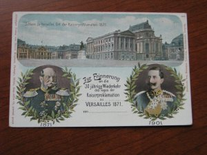 GERMANY PRIVATE POSTCARD VERSAILLES PROCLAMATION 30TH ANNIVERSARY 1901 UNUSED UD
