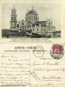 greece, CRETE HERAKLION Ηράκλειο, Agios Minas Cathedral (1906) Postcard