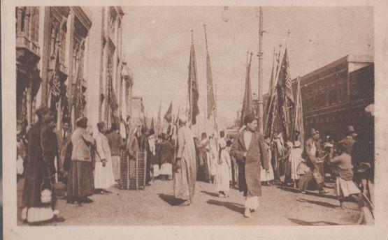Cairo Religious Ceremony Antique Egyptian Postcard