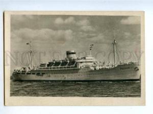 153956 USSR Ukraine ODESSA Motor ship ROSSIYA Russia Old PC