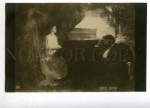 161889 Illuminated Lady PIANO Gentleman GHOST by DIKSE vintage