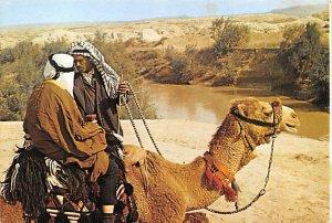 Jordan River Bethlehem Unused