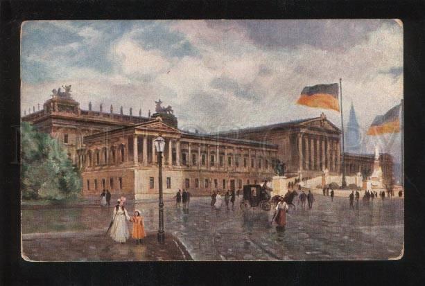 059741 AUSTRIA Wien Parlamentsgebaude Vintage TSN PC
