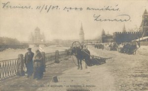 Russia Moscow P. Bouchard La Moscowa a Moscou 04.82