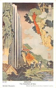Japan Old Vintage Antique Post Card Waterfall of Ono Hokusai Unused
