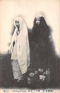 Japan Walking Woman Long Headdress Antique Postcard J77793