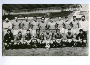 175498 FOOTBALL Soccer TEAM Winner CSKA Sofia Old PHOTO