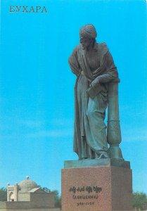 Postcard Uzbekistan Bukhara Abu Ali ibn Sinnah(Avicenna) statue monument