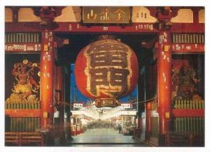 Kaminarimon Gate , Asakusa , Tokyo , Japan, 60-70s