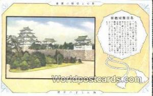 Japan Nagoya Castle Nagoya Castle