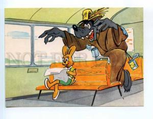 253549 USSR RUSAKOV Nu, pogodi! WOLF HARE in train