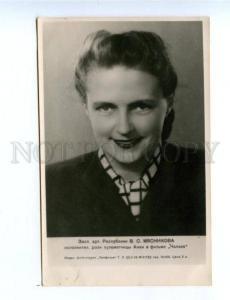 171552 MYASNIKOVA Russia MOVIE Actress ANKA Chapayev PHOTO old