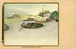 china, In the big Channel, Bridge, Boats (1899) Embossed Art Postcard