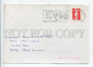 421480 FRANCE 1990 year FISHING Isigny le Buat ADVERTISING real posted COVER