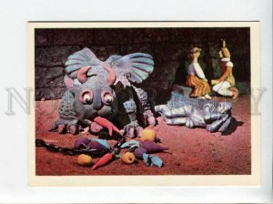 3093579 Hungry DRAGON & Knight in Prison Old Russian PC