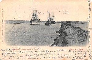 Canal de Suez Egypt, Egypte, Africa 1904 Missing Stamp