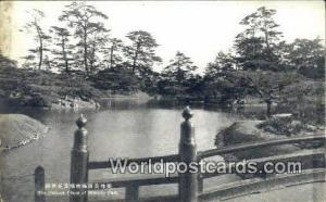 Japan The Famous Placces Ritsurin Park The Famous Placces Ritsurin Park