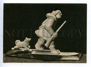 204284 USSR RUSSIA MOSCOW Folk Art Museum hunter old postcard