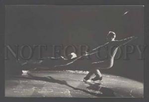 104854 SKATE Belousova & Protopopov world champions USSR #12