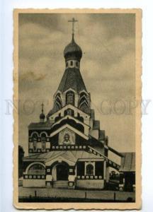 168237 Ukraine Uzhgorod UNGVAR Orthodox Russian church Vintage
